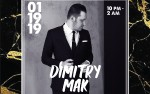Image for Sold Out Saturday ft. DIMITRY MAK