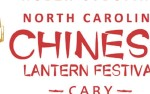 Image for NC CHINESE LANTERN FESTIVAL CARY:  Sunday November 24, 2019