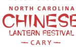 Image for NC CHINESE LANTERN FESTIVAL CARY:  Friday November 22, 2019