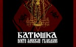 Image for Batushka, with Hate
