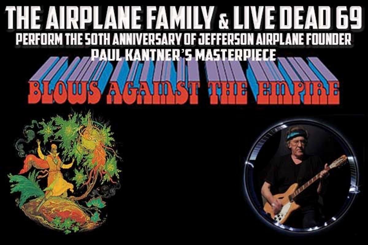 The Airplane Family: Livestream