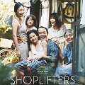 Image for Shoplifters - Familienbande - FSK 12
