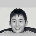 Image for Jung Hae In