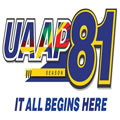 Image for UAAP Season 81: Street Dance Competition*