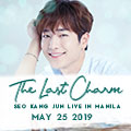 Image for The Last Charm: Seo Kang Jun Live In Manila*
